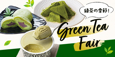 GREENTEA FAIR